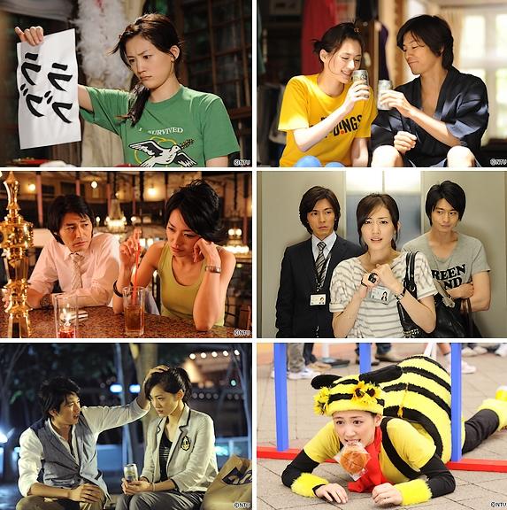hotaru hikari saison 1 haruka ayase tatta hitotsu koi jin ichi rittoru namida proposal daisakusen kato kazuki joker