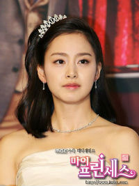 my princess kdrama kim tae hee iris stairway heaven boku star 99 ichi i need romance boys over flowers goong palace