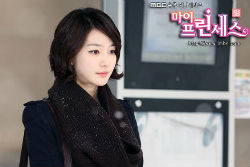 my princess kdrama kang ye sol i need romance boys over flowers goong palace