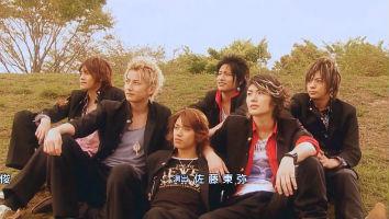 Gokusen (Tsukime-Drama...