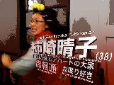 tokujo kabachi jdrama maki horikita sho sakurai nobuta produce hanazakari kimitachi nazotoki dinner ato afterdinner mysteries maki tamaru