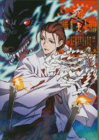 ghost hunt anime manga horreur shojo fantôme spiritisme exorcisme ayako matsuzuki miko shinto