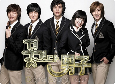 boys over flowers hana yori dango kdrama lee min ho city hunter personal taste kim hyun joong ss501 tmax playful kiss go hye sun the musical