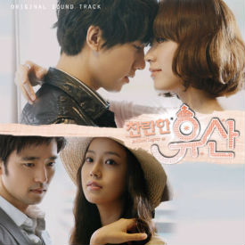 brilliant legacy kdrama drama shining inheritance lee seug gi han hyo ju spring waltz girlfriend nine tailed fox king hearts moon chae won its okay daddy girl princess man bae su bin 49 days ost