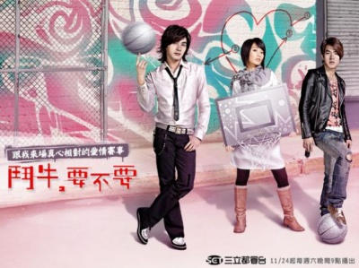 bull fighting mike he devil beside you why love keeps going contract hebe tian she lee wei  sweet heart