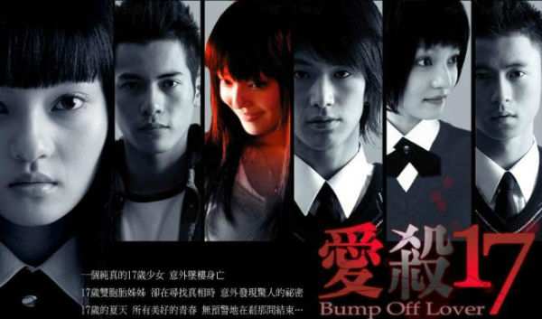 bump off lover drama twdrama angela zhang romantic princess arisa