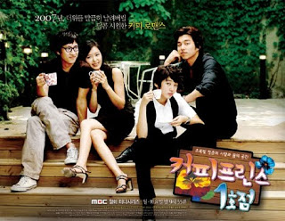 coffee prince kdrama yoon eun hye goong my fair lady lie to me take care young