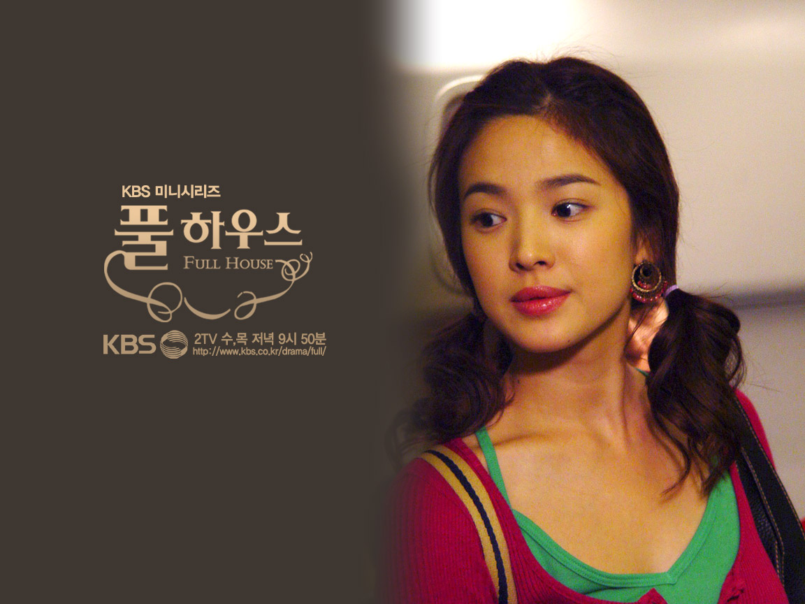 full house drama kdrama corée bi rain song hye kyo love to kill world within gumiho tale fox child bad love beloved sister wedding