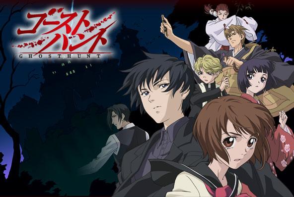 ghost hunt anime manga horreur shojo fantôme spiritisme exorcisme couverture cover