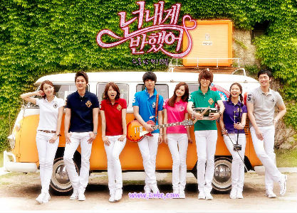 heartstrings you`ve fallen for me youre youve beautiful cnblue blue park shin hye jeong yong hwa hayate combat butler girlfriend nine tailed