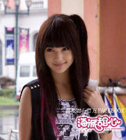 Hi my sweetheart! (Tsukime-Drama)  Hi my sweethear...