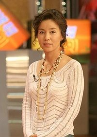 my princess kdrama im ye jin full house autumn tale i need romance boys over flowers goong palace