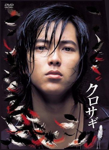 kurosagi jdrama drama yamapi yamashita tomohisa nobuta produce buzzer beat code blue maki horikita hanakimi hanazakari kimitachi muscle girl thriller