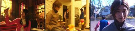 liar game matsuda shota hana yori dango jotei erika toda code blue keizoku spec boss death note nobuta produce jdrama