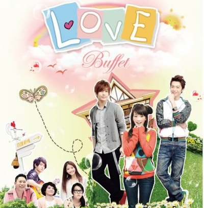 love buffet tic aaron yan calvin chen romantic princess fahrenheit  alice wonder city started with kiss extravagant challenge skip beat black white momo love
