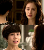 my princess kdrama kim tae hee iris park ye jin mister idol i need romance boys over flowers goong palace