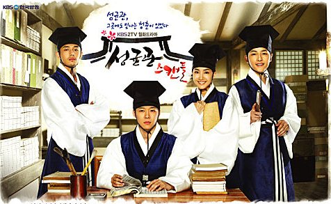 sungkyunkwan park min yeong city hunter man honor dr jin rooftop prince miss ripley such thing nice guys fashion king