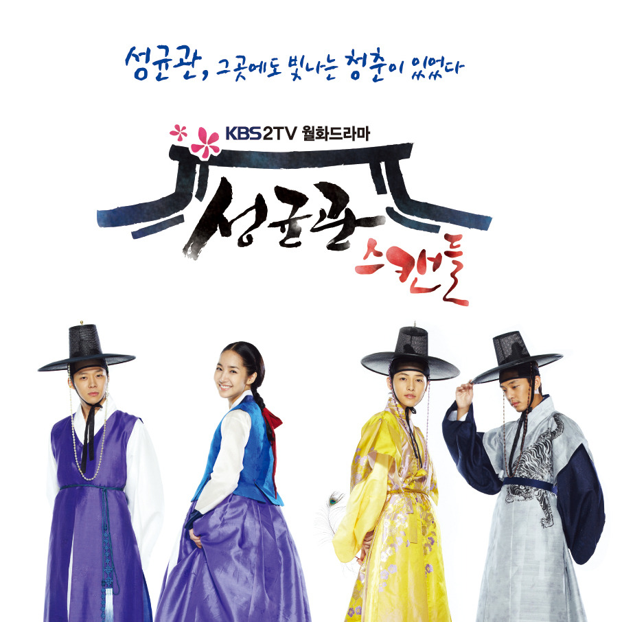 sungkyunkwan scandal park micky yoochun park min young city hunter miss ripley hong gil dong kdrama yoo ha in fashion king ki song jung baby faced beauty scent its okay daddy ost original soundtrack