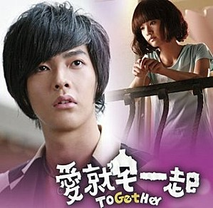 superstar express together rainie yang why love devil beside drunken jiro wang fahrenheit dong chang wei hanazakari kimitachi george hu romantic princess extravagant challenge skip beat twdrama ost