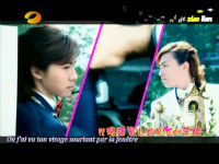 lets go watch meteor shower garden hana yori dango cdrama fall love dolphin bay yu hao ming