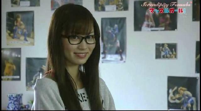 muscle girl catch jdrama ftisland island lee hong ki youre beautiful yui ichikawa kurosagi azusa shiratori